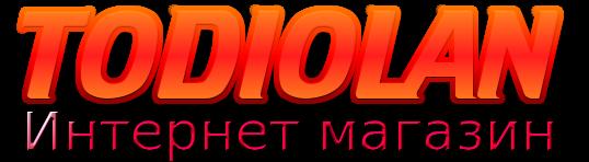 Интернет магазин TODIOLAN