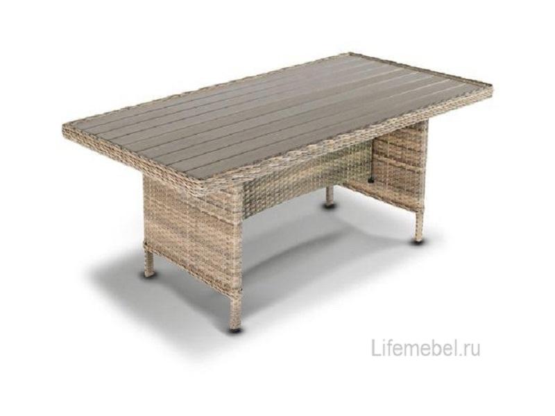 Obedennyj-stol-iz-rotanga-Martin
